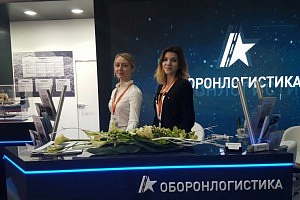 Opening of the exhibition TransRussia/TransLogistica 2017