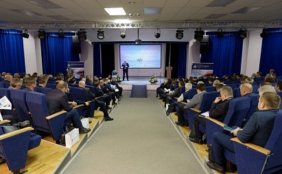 International Forum in Arkhangelsk: Arctic projects - today and tomorrow