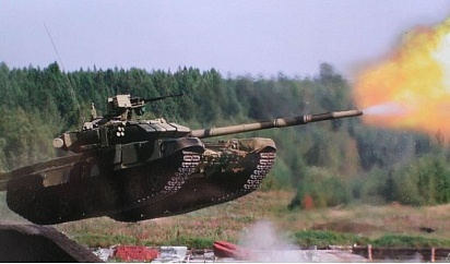 International tank biathlon competitions