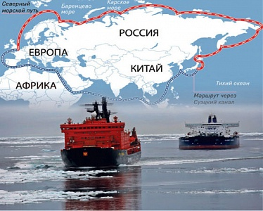 Oboronlogistics counts on Arkhangelsk