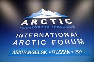 "IV International Arctic Forum ""Arctic - territory of dialogue"""