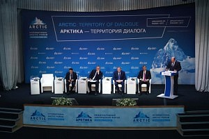 Meeting of the State Commission on Arctic development