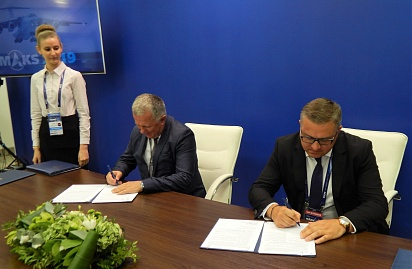 Oboronlogistics and ILYUSHIN signed an agreement at MAKS-2019