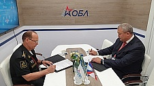 Oboronlogistics signed a Protocol on joining the Association for assistance to the implementation of the state defense order